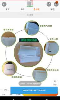Padded envelopes/bubble wrap polymailers