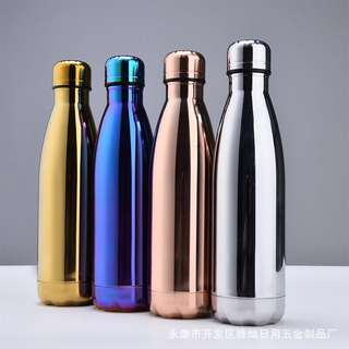 Rose Gold Shark Water Bottle Water Jug
