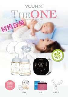 優合奶泵-the one ,8016 ,8004