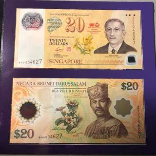 2007 LIMITED EDITION $20 Singapore-Brunei Currency Interchangeability Agreement Identical Set UNC