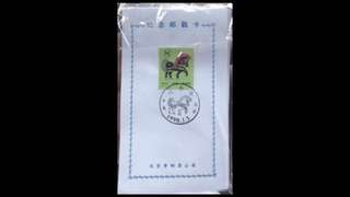 China zodiac stamp horse 1990 on souvenir paper