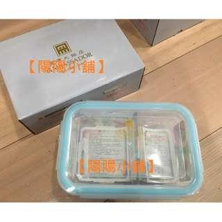 🚚 【陽陽小舖】《股東會紀念品》鍋寶耐熱玻璃分隔保鮮盒840ml