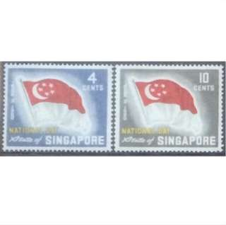 Singapore Stamps 1960 National Day flags Mounted mint (slight toning)