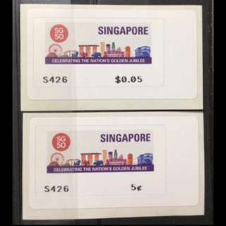 Singapore stamps 2015 SG50 SAM labels 2v diff printings