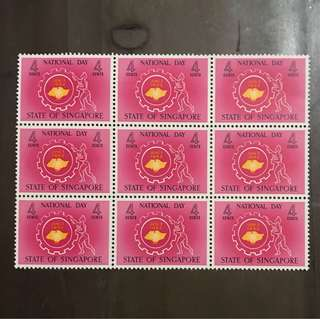 Singapore stamps 1962 4c red blk Of 9 Mint (slight gum fault)