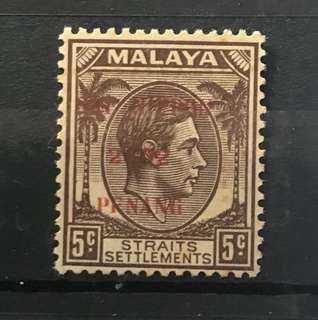 Straits 5c brown king George stamp Overprint Jap Occ (toned gum)