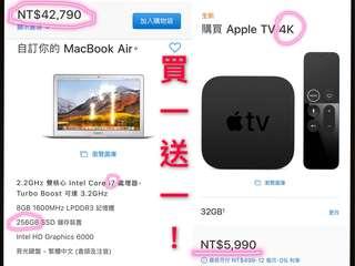 2017 MacBook Air 256 i7 + Apple TV 4K