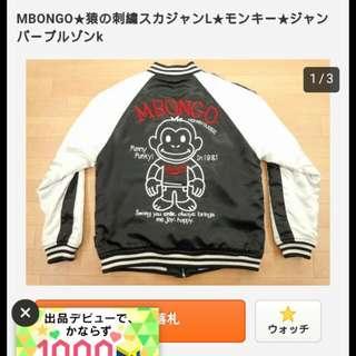 Jaket Sukajan Mbongo ( Beli Di Online Shop Jepang)