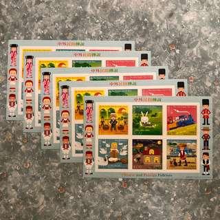 香港郵票 小全張 郵票 折票 85折 (5張起)