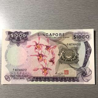 Singapore Orchid $1000 HSS GXF