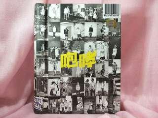 EXO M 1ST REPACKAGE ALBUM: GROWL (KR VER)