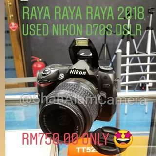 (USED) NIKON D70S DSLR CAMERA WITH LENS