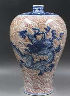 Blue and White with Copper Red Colors Plum Vase with Dragon Logo #HariRaya35