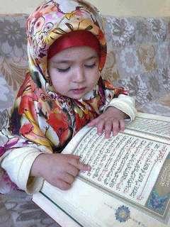 (Closed) Tadarus Quran di bulan Ramadan