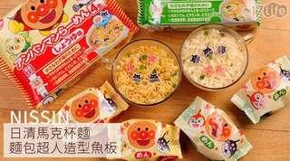 🇯🇵日本製造麵包超人泡麵+烏冬(1set2袋共8包
