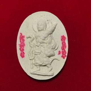 Phra Sivali R3