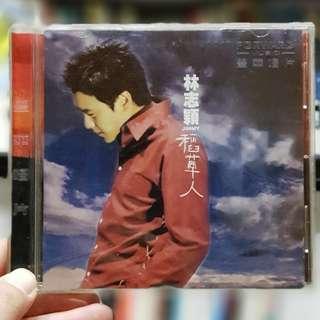林志穎 稻草人 1999 中文 CD JIMMY LIN CHINESE CD ALBUM