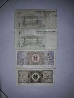4pcs China noted