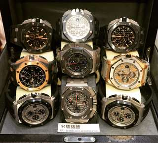Audemars Piguet ( 愛彼 ) AP Royal Oak Offshore 44mm 透底方掣