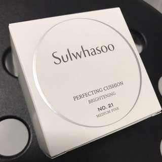 Sulwhasoo perfecting cushion no21 refill