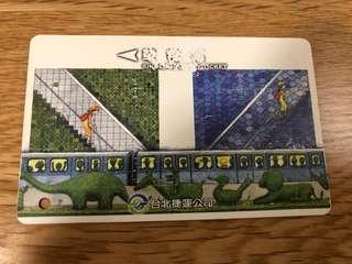 台北 捷運 幾米版本 單程車票