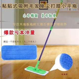 360 degree Mop