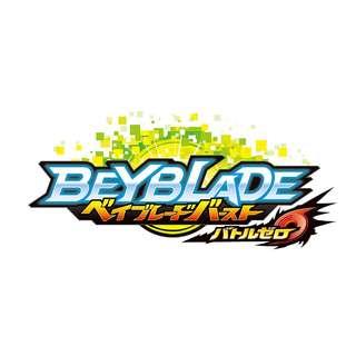 Nintendo Switch Game Beyblade Burst Battle Zero (Pre-Order)