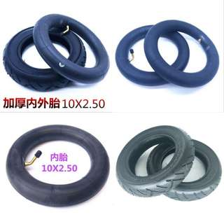 Escooter escooter 10inches 10x2.5 inner tube inner tube inner tube inner tube tube tube tube