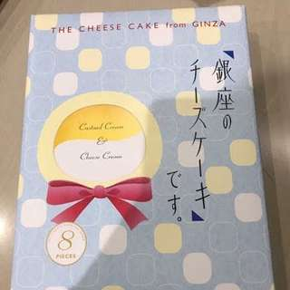 The cheese cake from Ginza