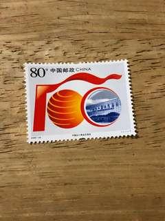 中國郵票2006-24