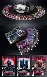 Complete Selection Decadriver + Card set (MISB)