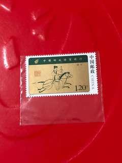 中國郵票2007-9