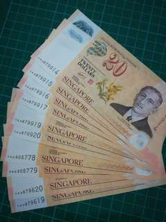 Brunei Singapore 40th Anniversary $20 Commemorative Note 10pcs