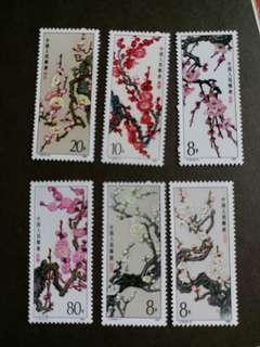 中國郵票 T103 梅花一套六全全新