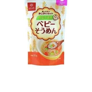 Hakubaku 嬰兒麵