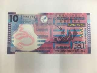 2012年膠鈔$10~五條6⃣️