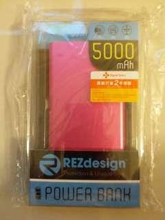 手機充電器 5000mAh