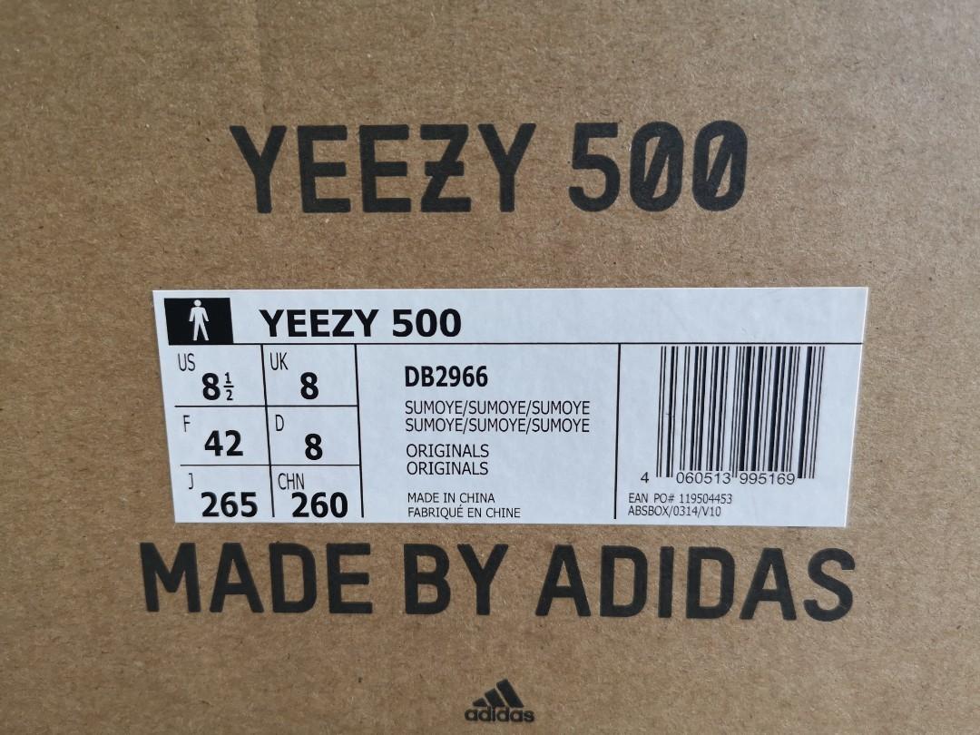 1605de14f6a adidas yeezy 500 super moon yellow