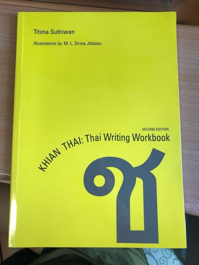 LAT1201 Khian Thai : Thai Writing Workbook