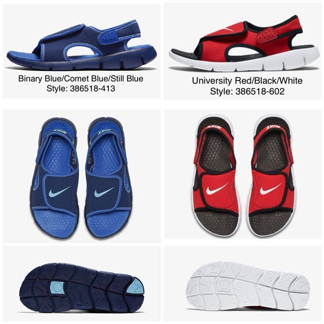 quality design 60283 551b7 NIKE SUNRAY ADJUST 4 Little Big Kids  Sandal   2 colors   5,6,7 Years    Limited Time   Quantity Offer, Babies   Kids, Boys  Apparel, 4 to 7 Years  on ...