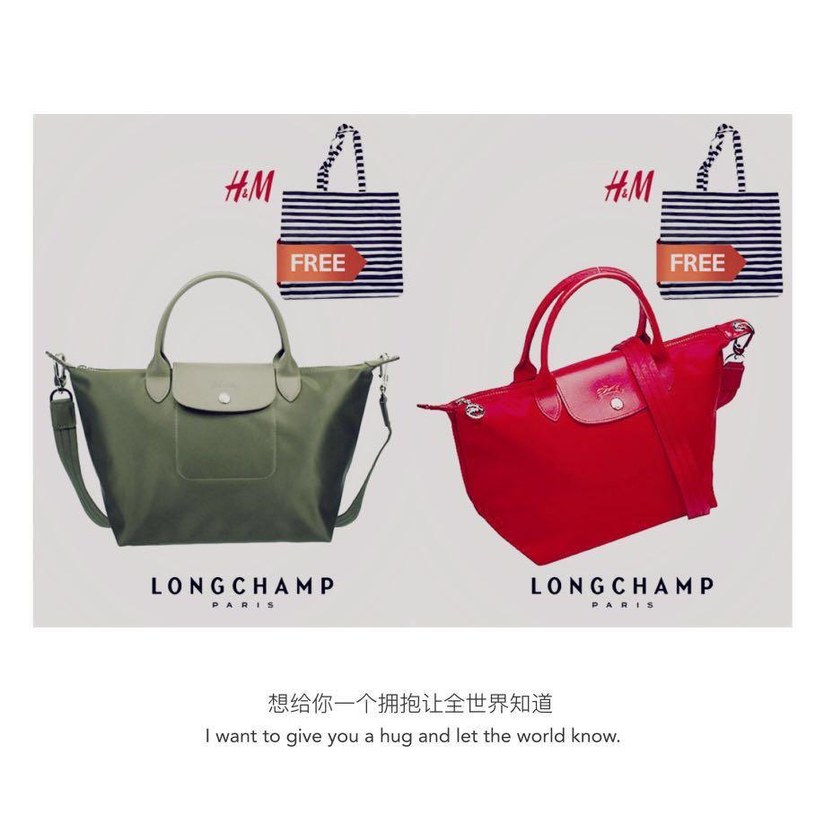 super popular c5328 536e6 🛍Raya Sale! Longchamp Small Le Pliage Neo 1512578 (Red   Khaki ...