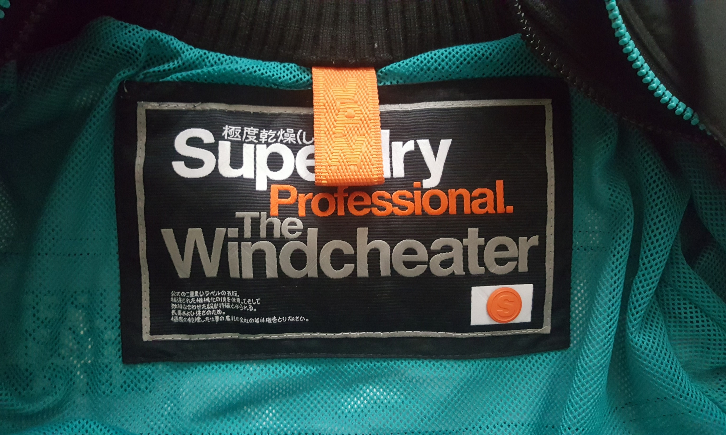 Superdry jacket. Windcheater. Sz S