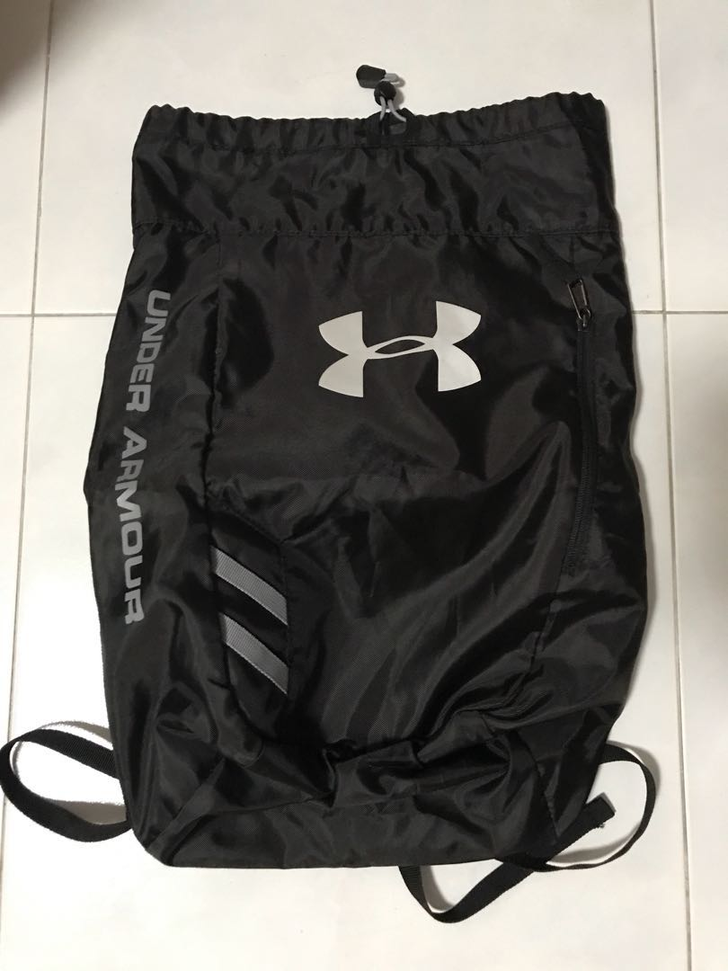 ccc41fd95f Under Armour Trance Sackpack
