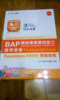 🚚 Bap商務專業應用能力(基礎ppt)
