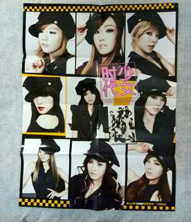 SNSD folded poster