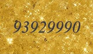 Golden number for sale