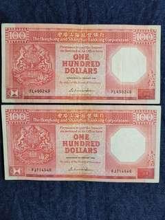 滙豐佰圓鈔票兩張