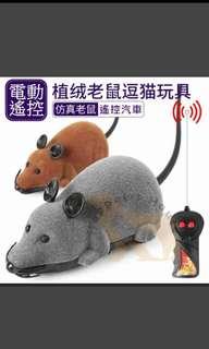 🚚 遙控老鼠
