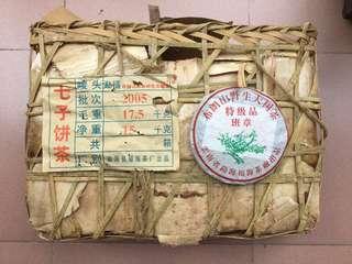 2005年福海布朗山野生大樹茶, 普洱生茶