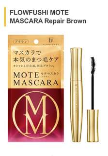 MOTE Mascara (Brown) 🌸